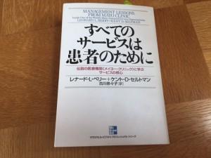 IMG_0365 のコピー